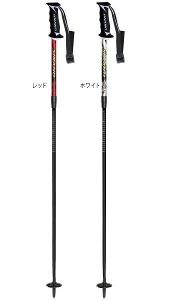 sinano skiing pole [フリー M @11880]シナノ スキーポール 【送料無料】