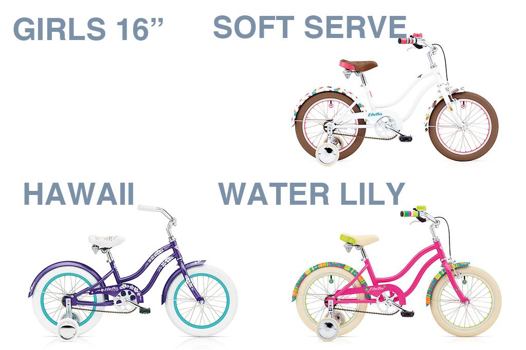 【 ELECTRA KIDS CYCLE@35640 】 エレクトラ 子供用 ジュニア 自転車 サイクル