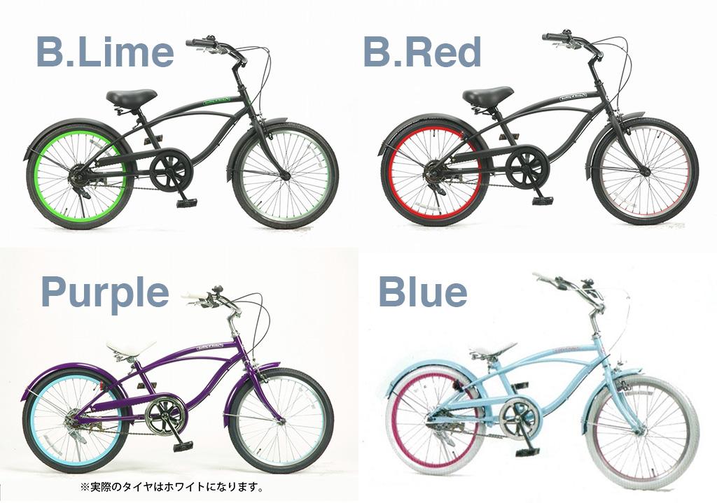 【 Feeling of decks FOD 20 inch@24840 】 フィーリングオブデッキ 20インチ自転車 サイクル