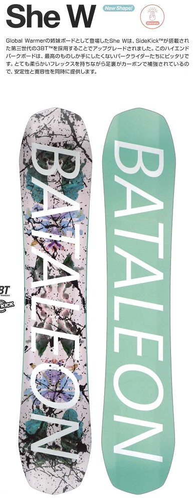 BATALEON SNOWBOARDS [ SHE.W @78840] バタレオン ウーメンズ スノーボード 【正規代理店商品】【送料無料】
