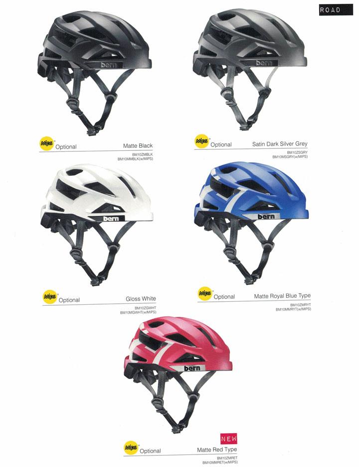 bern (バーン)ヘルメット [ FL-1 @20520]オールシーズンタイプ 【正規代理店商品】【送料無料】