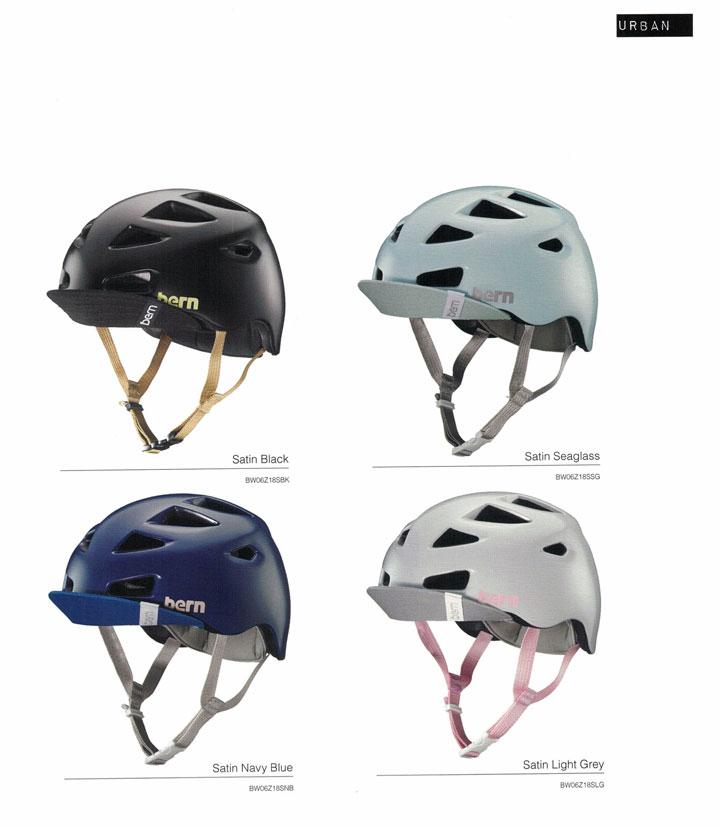 【女性向け】 bern (バーン)ヘルメット [ MELROSE HELMET @17280]オールシーズンタイプ 2017/18モデル