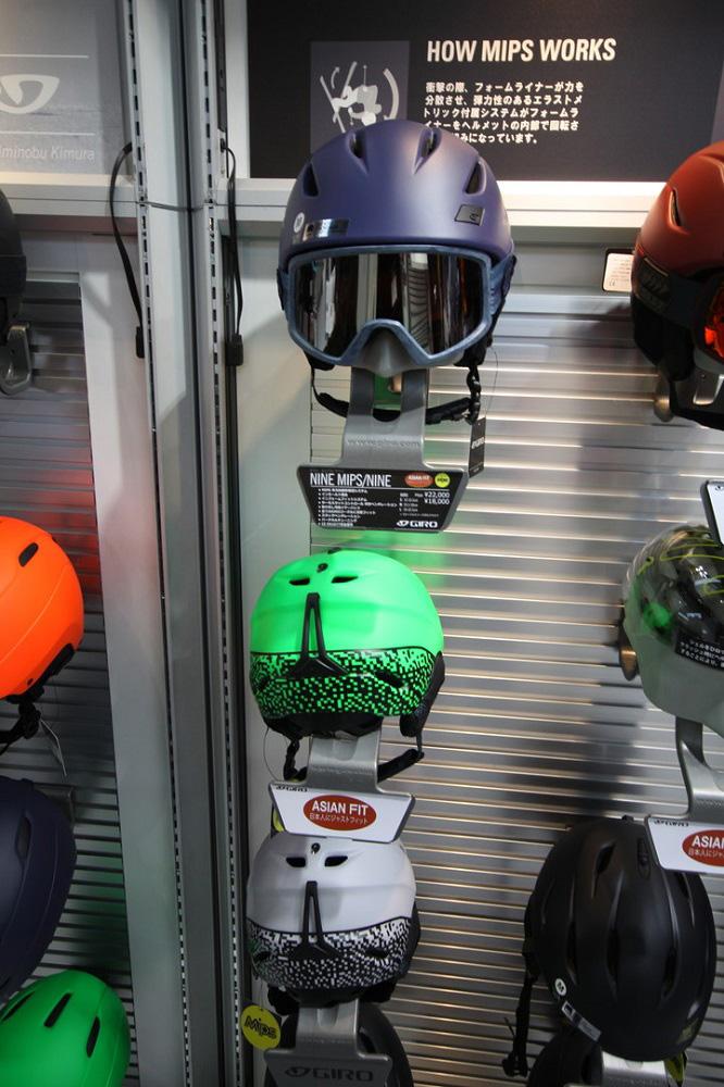 【在庫限最終特価】 GIRO SNOW HELMET [ NINE MIPS AsianFit @23760] ジロ ヘルメット 【正規代理店商品】