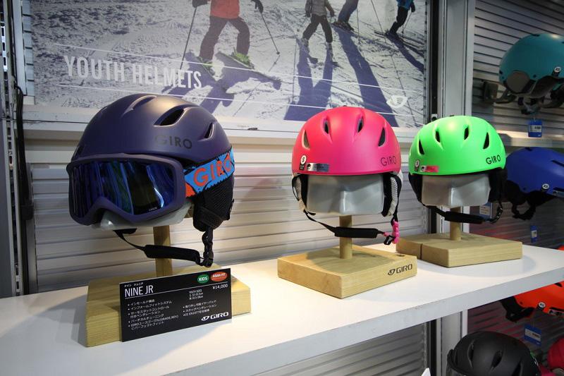 GIRO SNOW HELMET [ Nine JR AsianFit @15120] ジロ ジュニアヘルメット 安心の正規輸入品 【送料無料】