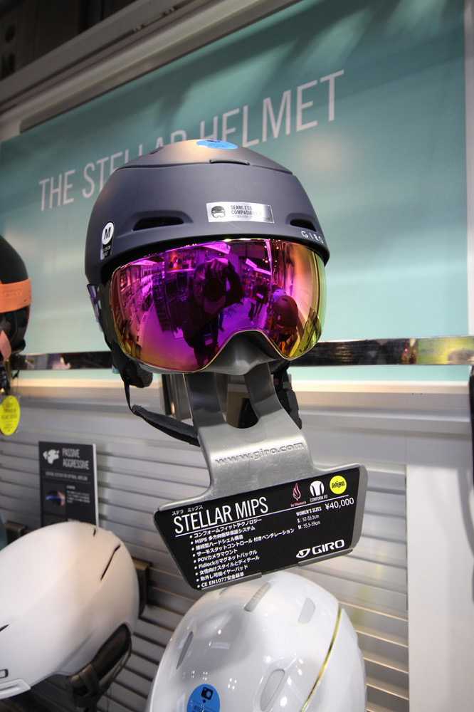 GIRO SNOW HELMET [ STELLAR MIPS @43200] ジロ ウーメンズヘルメット 安心の正規輸入品 【送料無料】