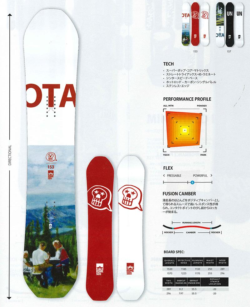 ROME SNOWBOARDS [ O.T.A @73440 ] ローム スノーボード 安心の正規輸入品 【送料無料】
