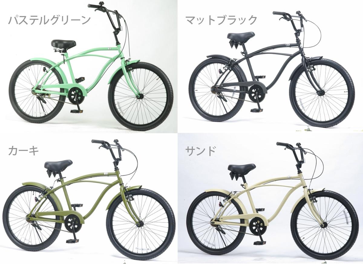 【 KB 24inch @22680 】 ケービー 24インチ 自転車 サイクル