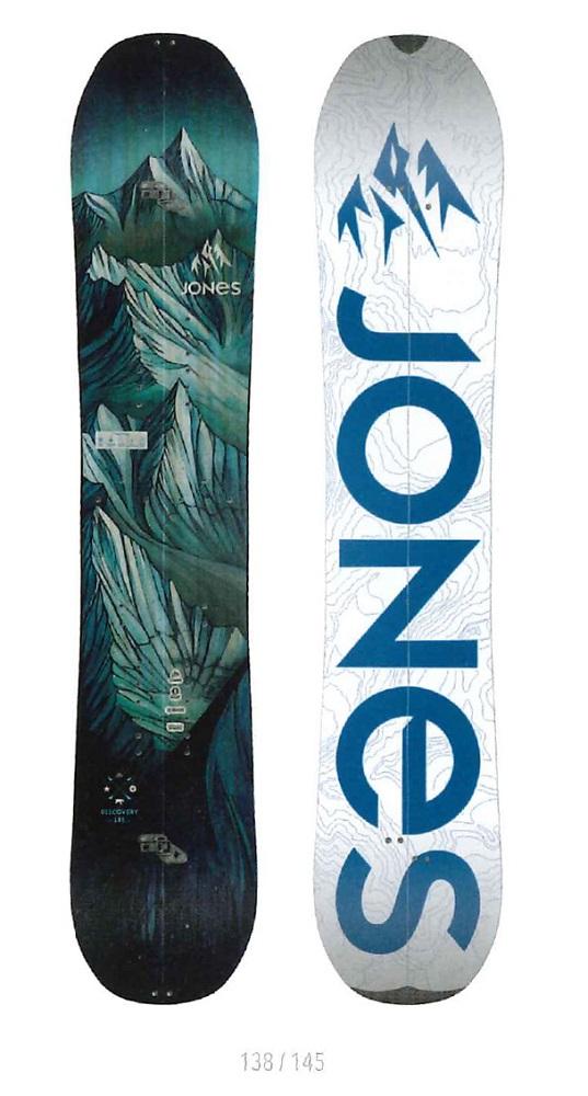 JONES SNOWBOARDS [ K'S DISCOVERY SPLIT @108000] ジョーンズ スノーボード 安心の正規輸入品 【送料無料】120000