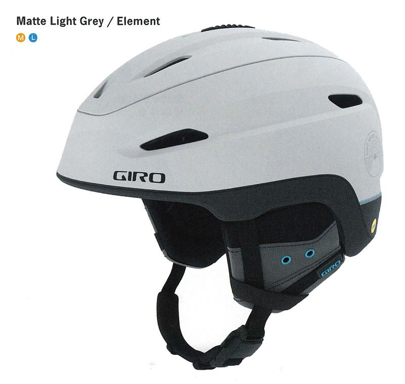 GIRO SNOW HELMET [ ZONE MIPS @35000] ジロ ヘルメット 安心の正規輸入品 【送料無料】