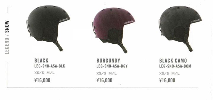 【在庫限最終特価】 SANDBOX HELMET [ LEGEND SNOW ASIAN FIT @16000] サンドボックス ヘルメット