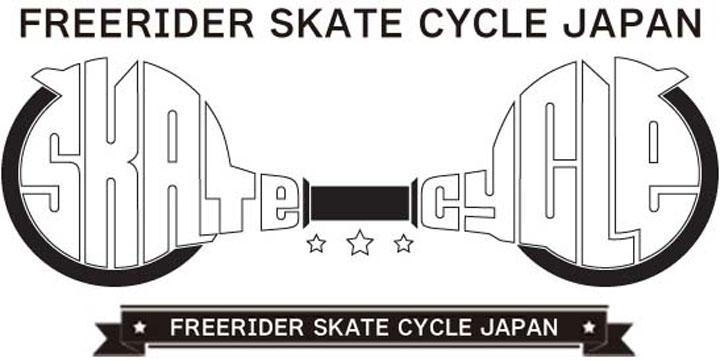 フリーライダースケートサイクル[FreeriderSkatecycle/BrooklynWorkshop]送料無料正規品
