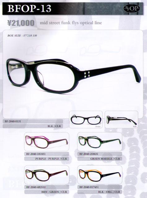 ブラックフライズ [ BFOP-13 ] BLACK FLYS サングラス 【メガネ】【正規代理店商品】