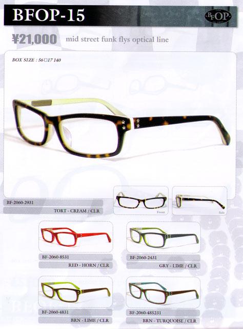 ブラックフライズ [ BFOP-15 ] BLACK FLYS サングラス 【メガネ】【正規代理店商品】