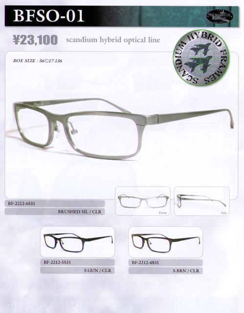 ブラックフライズ [ BFSO-01 ] BLACK FLYS サングラス 【メガネ】【正規代理店商品】