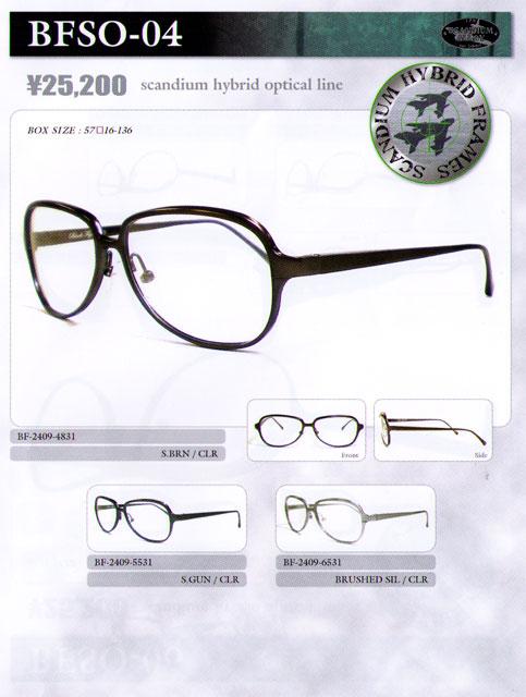 ブラックフライズ [ BFSO-04 ] BLACK FLYS サングラス 【メガネ】【正規代理店商品】
