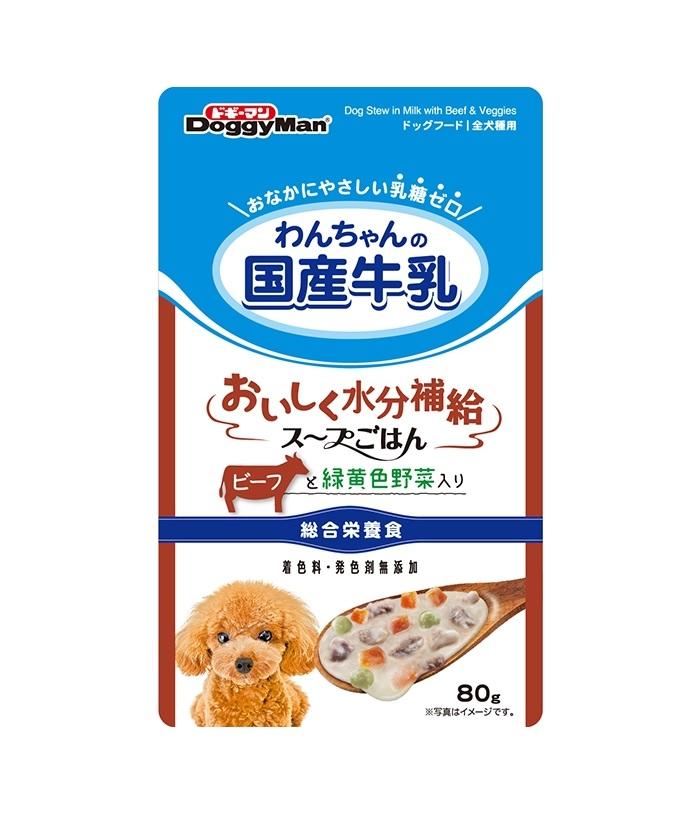 毎日のごはんがもっと楽しみになる ペット ペットグッズ ドッグフード ウェットフード 成犬 DoggyMan ビーフと緑黄色野菜入り 超激安特価 わんちゃんの国産牛乳スープごはん パウチ 80g ドギーマン 大好評です