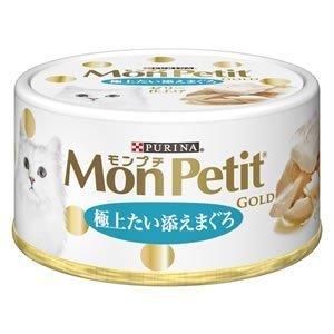 【ペット ペットグッズ キャットフード ウェットフード 成猫 モンプチ 缶詰】 ネスレ ピュリナ モンプチ ゴールド缶 極上たい添えまぐろ 70g