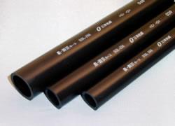 三洋化成 農園芸ホース 内径15mm 50m巻 (NE-1520D50BK)