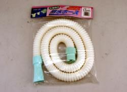 【生活家電 部品 洗濯機用アクセサリー 排水ホース】 三洋化成 (SH-30L2W) 洗濯機用排水ホース 2m