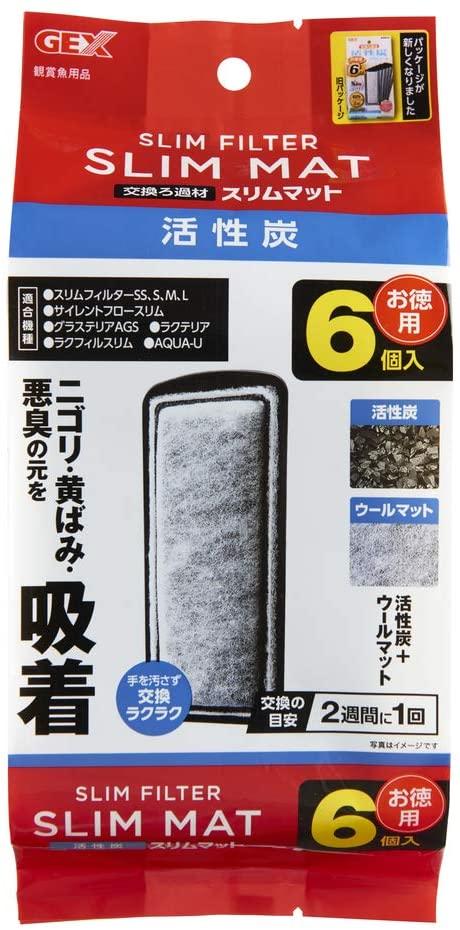 6枚入り活性炭マット 熱帯魚 アクアリウム マット スポンジ GEX 値引き ついに再販開始 ろ材 ジェックス 活性炭スリムマット 6個入