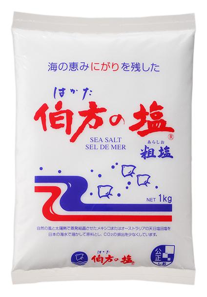 ひとつ上の素材を味わってください 在庫一掃売り切りセール 食品 調味料 伯方の塩 1kg 割り引き しお