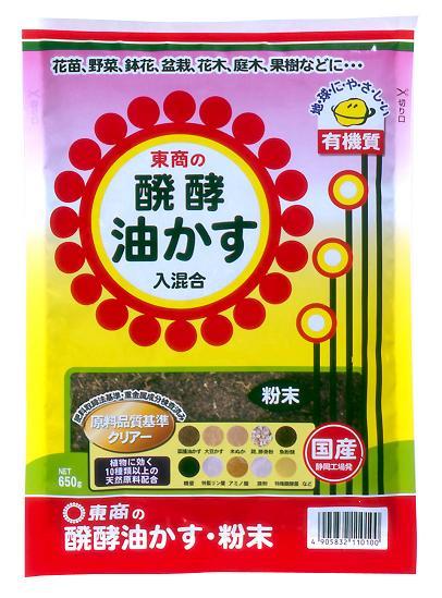 市場 土作りや元肥として使いやすい粉末タイプ 花 ガーデン ガーデニング 園芸薬剤 活性剤 活力剤 粉末 お買い得 油粕 醗酵油かす 東商 肥料 650g