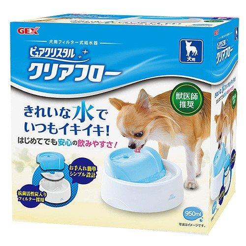 ペットは流れる水が大好きです ペット ペットグッズ ペット用食器 給水器処分 限定 クリアフロー犬用 ピュアクリスタル 全品送料無料 セール 数量限定 ジェックス ブルー 現品