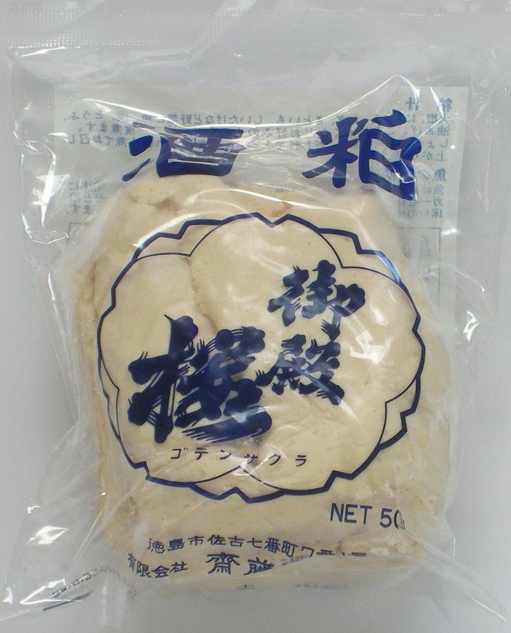 徳島県産!斎藤酒造 御殿桜 酒粕 500g×10P