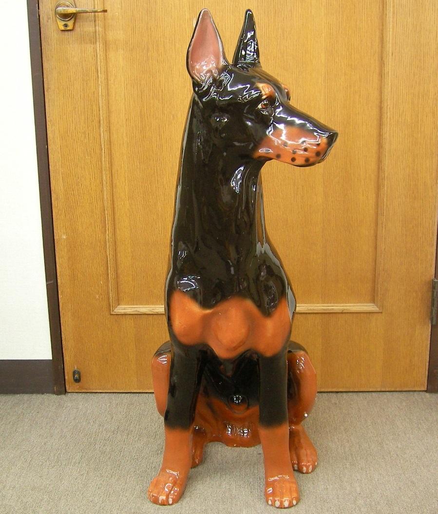 犬の置物 陶器製のドーベルマン  TN―D1 同梱不可です。