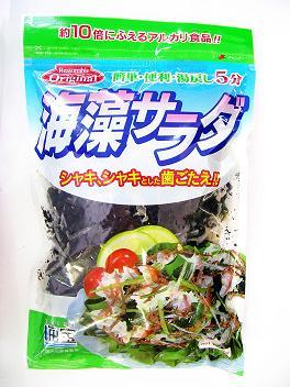 シャキ 販売 シャキとした歯ごたえ 食品 シーフード 海藻類 AL完売しました。 サラダ 乾燥 かいそうさらだ 業務用 激安 80g 海宝 海藻サラダ