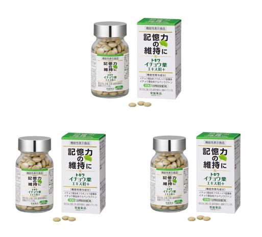 【送料無料・3個セット】機能性表示食品トキワ イチョウ葉エキス粒+ 90粒 (常盤薬品 ノエビアグループ イチョウの葉エキス いちょうの葉エキス粒)