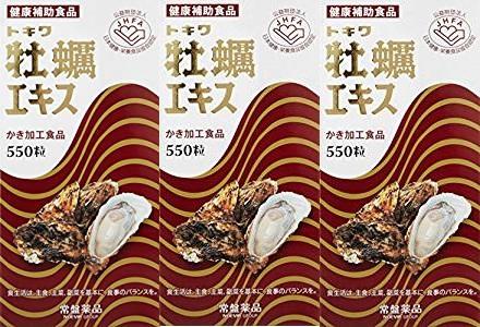 【送料無料・3個セット】トキワ 牡蠣エキス 550粒入り (常盤薬品 ノエビアグループ カキエキス カキニクエキス カキ肉エキス 牡蠣肉エキス)