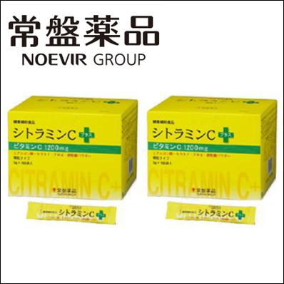 【送料無料・2個セット】トキワ シトラミンCプラス 100包 (常盤薬品 ノエビアグループ ビタミンC)