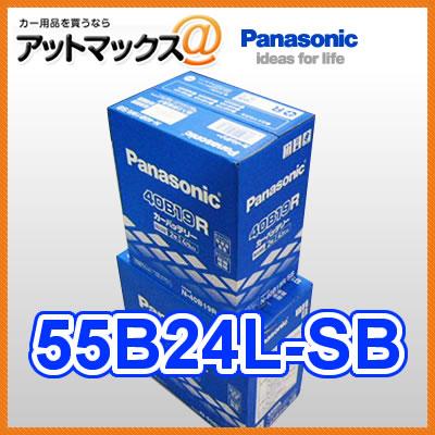 55B24L-SB 파 나 소닉 자동차 배터리 SB 시리즈 N-55B24L/SB