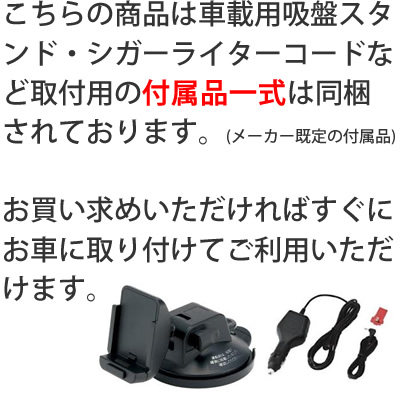 CN-GP740D 파나소닉 Panasonic 고릴라 SSD 휴대용 카 내비게이션 7 V형 16 GBSSD 탑재 원세그카나비 cn-gp740d CN-GP730D 후계품