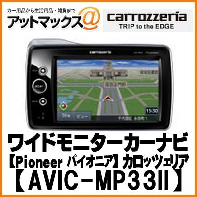 AVIC-MP33II avic-mp33-2 선구자 carrozzeria 카롯트리아 4.8형 와이드 VGA 모니터 카내비게이션