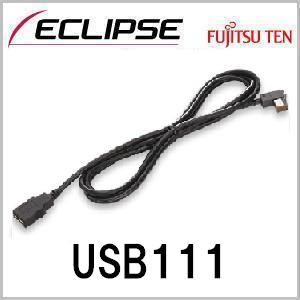 USB111 ECLIPSE Eclipse USB connection code AVN661HD AVN-G01 AVN111M AVN111MBC music data transfer USB111