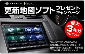 CN-H500D Panasonic Strada HDD car navigation CN-H500D