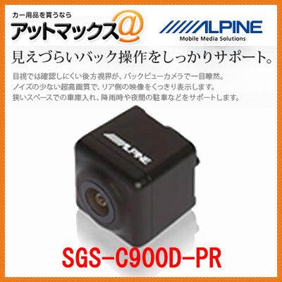 SGS-C900D-PR プリウス専用(H22/1月生産以降) ステアリング連動 バックビューカメラ(ブラック) SGS-C900D-PR 高画質 パーフェクトフィット{SGS-C900D-PR[960]}