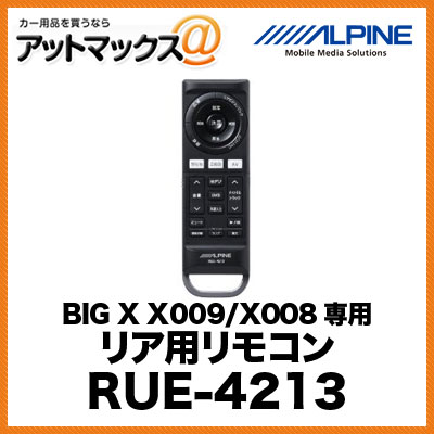 ALPINE BIG X X009/X008-only for the rear remote control RUE-4213