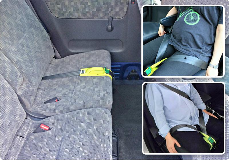 零對INSAFE SEAT-BELT GUIDE界內安全安全帶導遊肚子的壓迫! 簡單、舒適能穿針對孕婦的安全帶誰都