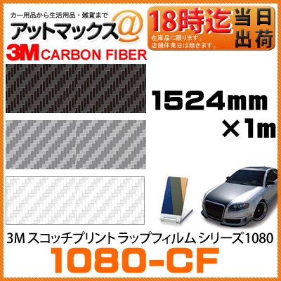 3 m lapping film series 1080 Sumitomo 3 m 3 m Scotch print wrap calapping sheet calapping film