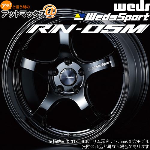 【4本購入で特典付】WEDS ウェッズ ウェッズスポーツ RN-05M 18インチ リム幅9.0J インセット+43 5穴 PCD114.3 GLOSS BLACK アルミホイール1本{0072761[9980]}