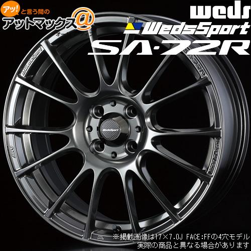 【4本購入で特典付】WEDS ウェッズ ウェッズスポーツ SA-72R 15インチ リム幅5.0J インセット+45 4穴 PCD100 HBC アルミホイール1本{0072668[9980]}