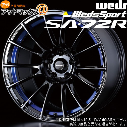 【4本購入で特典付】WEDS ウェッズ ウェッズスポーツ SA-72R 17インチ リム幅7.5J インセット+45 5穴 PCD114.3 BLCII アルミホイール1本{0072686[9980]}