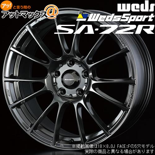 【4本購入で特典付】WEDS ウェッズ ウェッズスポーツ SA-72R 18インチ リム幅7.5J インセット+35 5穴 PCD114.3 HBC アルミホイール1本{0072689[9980]}