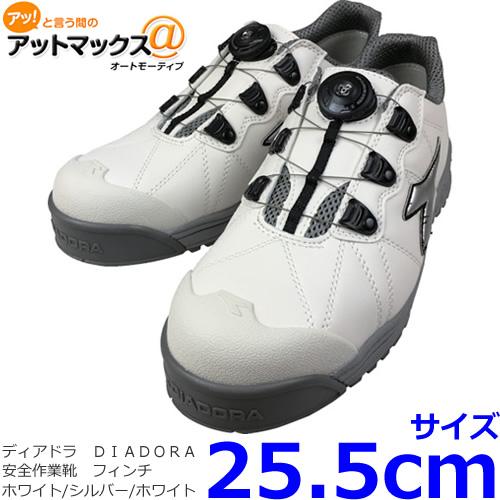 ディアドラ 安全靴(安全作業靴) FC181 フィンチ 25.5cm ホワイト/シルバー/ホワイト DIADORA プロテクティブスニーカー{FC181-255[9980]}