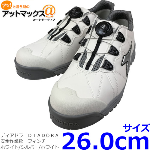 ディアドラ 安全靴(安全作業靴) FC181 フィンチ 26.0cm ホワイト/シルバー/ホワイト DIADORA プロテクティブスニーカー{FC181-260[9980]}