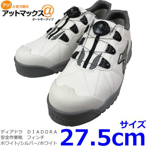 ディアドラ 安全靴(安全作業靴) FC181 フィンチ 27.5cm ホワイト/シルバー/ホワイト DIADORA プロテクティブスニーカー{FC181-275[9980]}