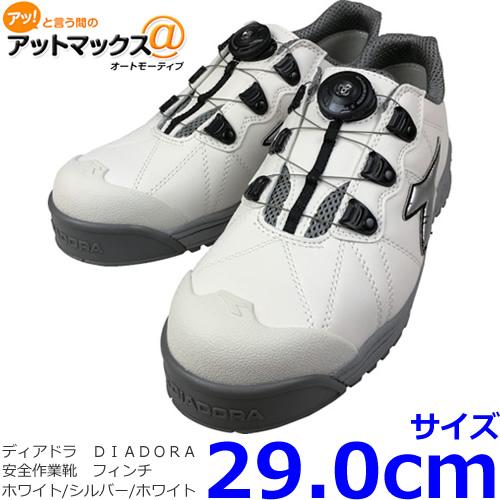 ディアドラ 安全靴(安全作業靴) FC181 フィンチ 29.0cm ホワイト/シルバー/ホワイト DIADORA プロテクティブスニーカー{FC181-290[9980]}